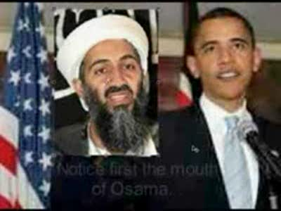 Обама или Осама