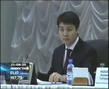 Министр труда Серик Абденов