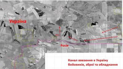 Доказова база, яка є у розпорядженні СБУ, свідчить про військовий тероризм з боку РФ