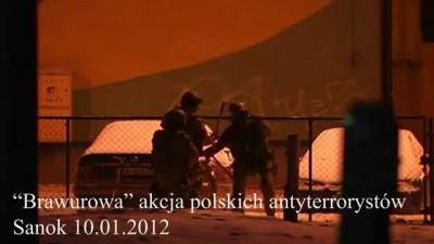 Польский спецназ
