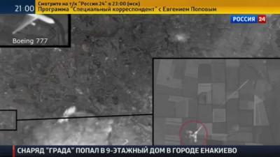 Иван Андриевский: снимок истребителя, атакующего Боинг, сделан со спутника