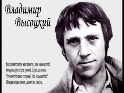"""Высоцкий: """"Здесь лапы у елей дрожат.."""".(Лирическая) -2."""