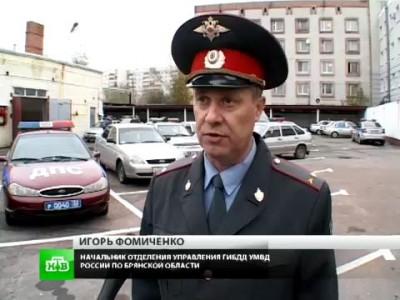ДТП Брянск
