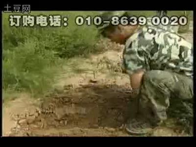 Китайская чудо-лопата