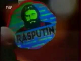Vodka Rasputin ( Реклама 90-х годов )