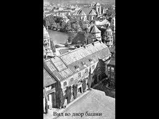 Калининград до и после