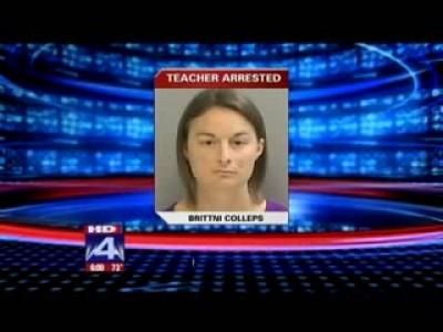 Учительница арестована