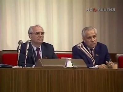 Выступление Сахарова 1989 г. (3/3)