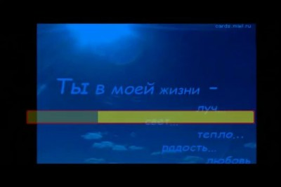Александра Радова - Только мой (караоке)