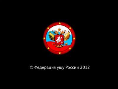 Russian Wushu.mov