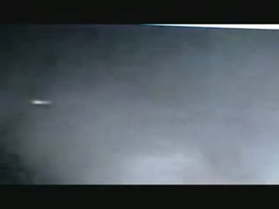 НЛО над вулканом. Исландия
