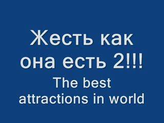 10 самых страшных аттракционов в мире