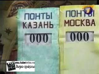 Чемпионат по понтам, Кубок Москвы, 1999 КВН