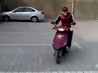 скутер не тянет