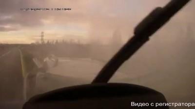 ДТП в Пушном