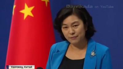 Китай посоветовал США держать свой флот и мнение при себе! 2016