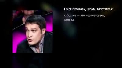 Тесак против Эдуарда Багирова. Допизделся-3. Полное видео