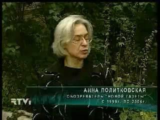 Татьяна Политковская о Рамзане Кадырове