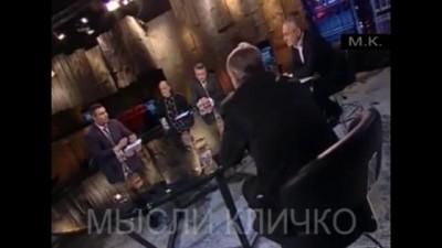 КЛИЧКО ТУПИТ!!! ШУСТЕР LIVE 22.12.2015