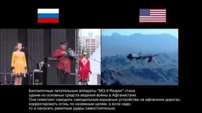 USAvsRussia