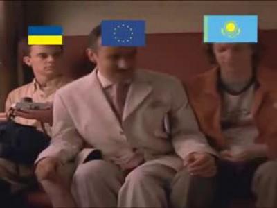 Украина - цэ Европа!
