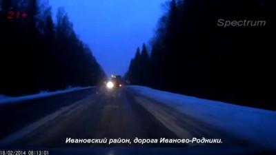 Подборка Аварий и ДТП 19 02 2014.Car Crash Compilation 19 02 2014 HD