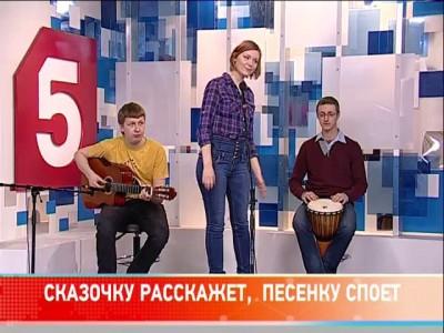 """Лера Ларгина- """"Про бобра Кирюшу"""""""