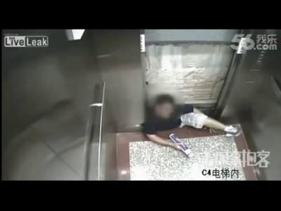Лифт-убийца