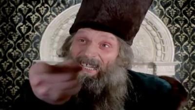 """Иван Васильевич...""""Гoвoрят, царь - не настoящий!"""""""