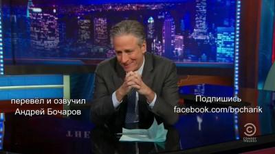 """Джон Стюарт о трагедии в редакции """"Charlie Hebdo"""""""