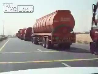 Современный арабский мир !