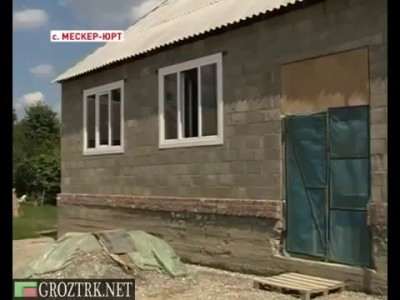 Кадыров раздает деньги
