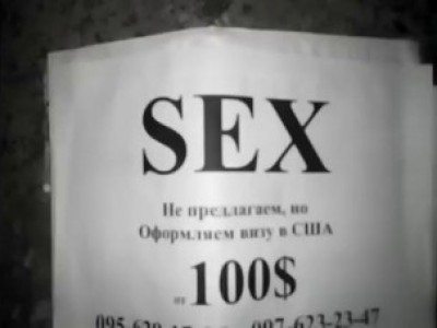 Sex 2016 В Новый Год! Секс Объявления в разных городах / Sex 2016 New Year! Sex Classifieds