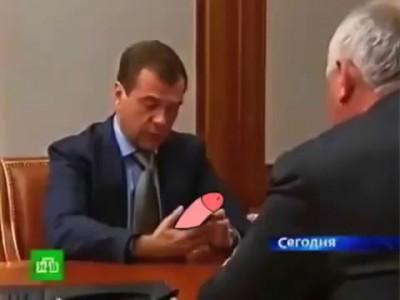 Обзор айфона для Медведева