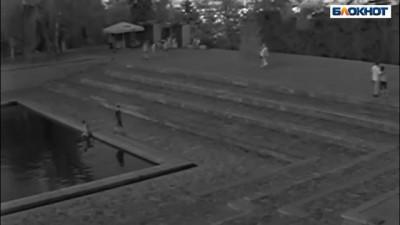 Опубликовано видео купания подростков в Озере слез на Мамаевом кургане