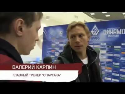 Самое короткое интервью Карпина