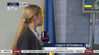 Правый сектор и Самооборона мародерствуют в киевских офисах