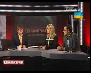 Пропаганда украинского ТВ