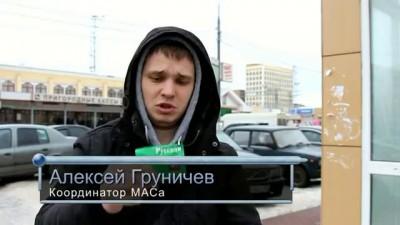 Наркомобиль магазин в Подольске и завал подвала