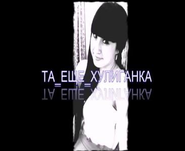 Xuliganka