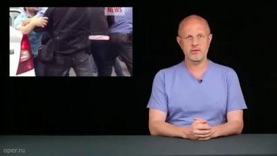 Goblin News 8 - про нападение на сотрудников