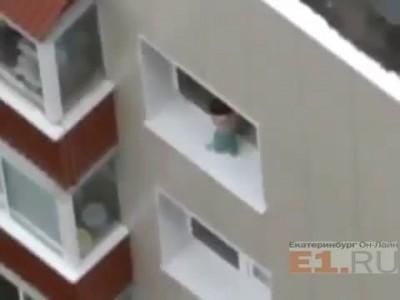 Ролик, потрясший Интернет: очевидец снимал на видео малыша на краю карниза 12 этажа
