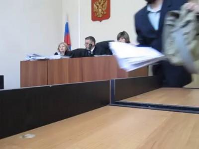 """Судьи """"Российской Федерации"""" - ВСЕ ДО ОДНОГО ПРЕСТУПНИКИ!"""