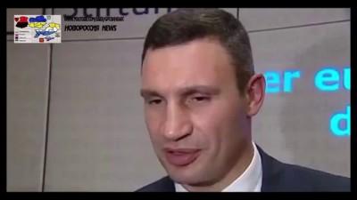 Тяжелая речь Кличко