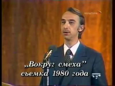 Велик могучим русский языка