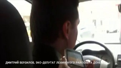 """""""Сепаратизм"""" в Донецке"""