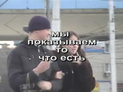 Правда Волгограда
