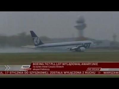 Аварийная посадка самолета в Польше