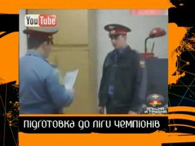 Сержант учит английский