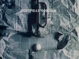 Шизофрения изнутри (1989)